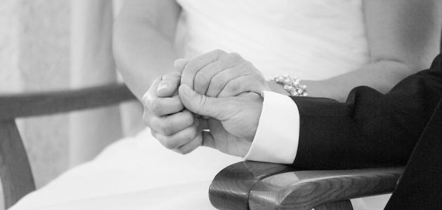 مسجات لذكرى الزواج
