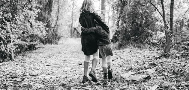 عبارات عن حب الأخوات