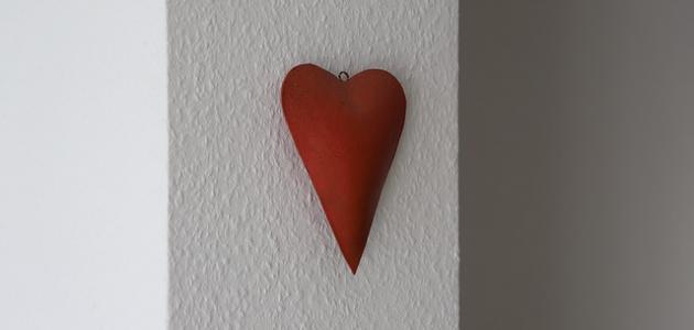 حكم وخواطر في الحب