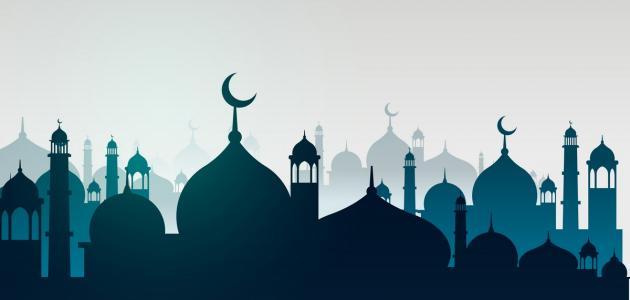 مسجات عن عيد الأضحى المبارك