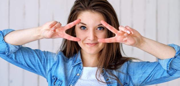 عبارات عن لغة العيون