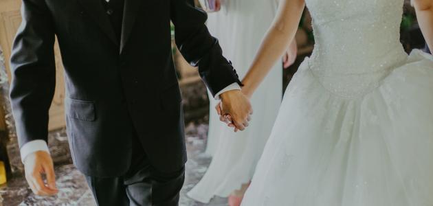 كلمات عن زفة العروس