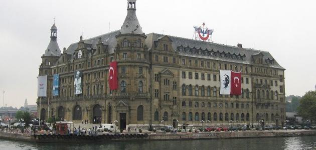 ما اسم إسطنبول قديماً