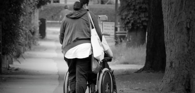 عبارات جميلة عن ذوي الاحتياجات الخاصة