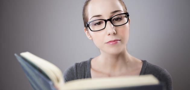 عبارات عن أهمية القراءة