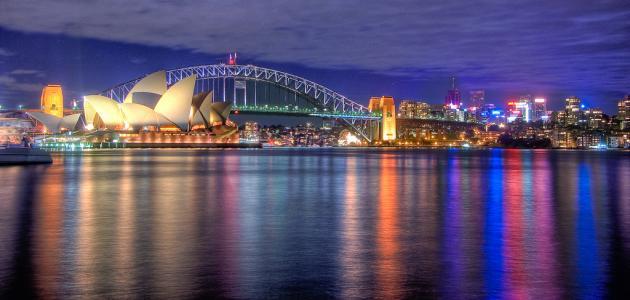بم تشتهر أستراليا