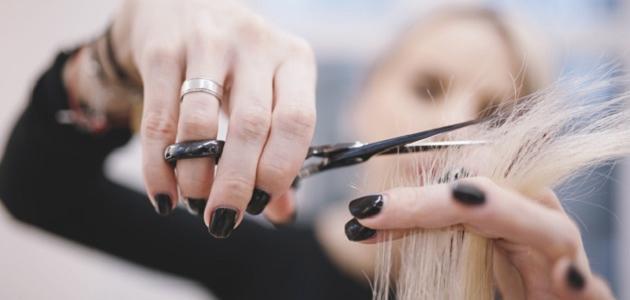 كيفية قص الشعر مدرج