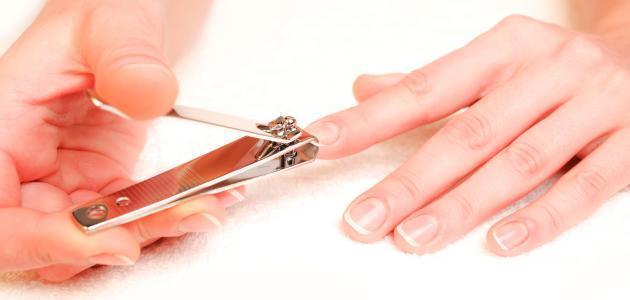 كيفية تقليم الأظافر