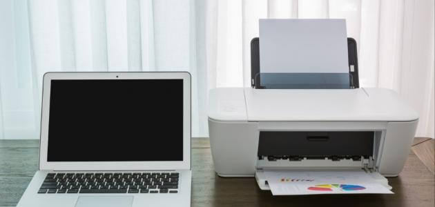 كيفية الطباعة من الكمبيوتر إلى الطابعة