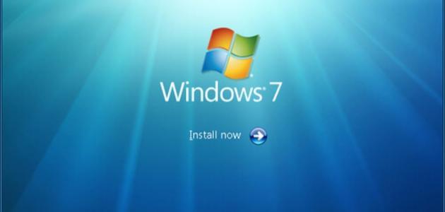 كيفية تثبيت ويندوز 7