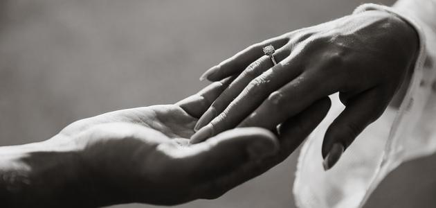 دعاء بعد عقد الزواج