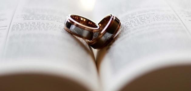 شعر عن الزواج والنصيب