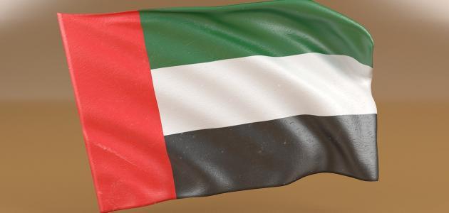 كلمات عن عيد اتحاد الإمارات