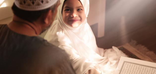 طرق لحفظ القرآن للأطفال