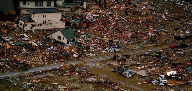 أقوى الزلازل في تاريخ البشرية