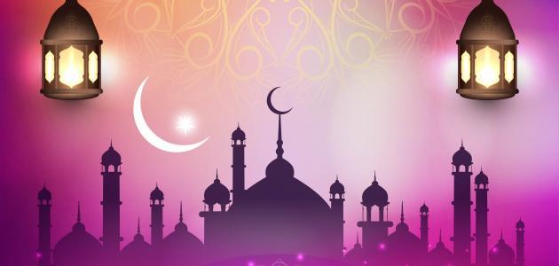 كلام عن فضل رمضان