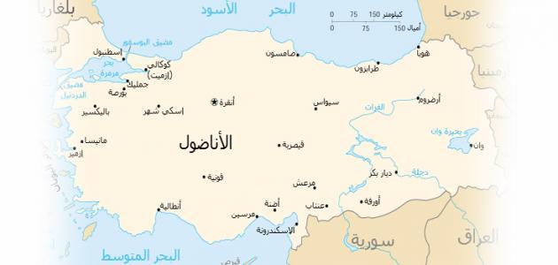 كم تبعد مرسين عن إسطنبول