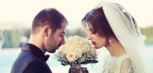 ما يقال للتهنئة بالزواج