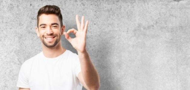 وصفات لتنعيم شعر الرجال