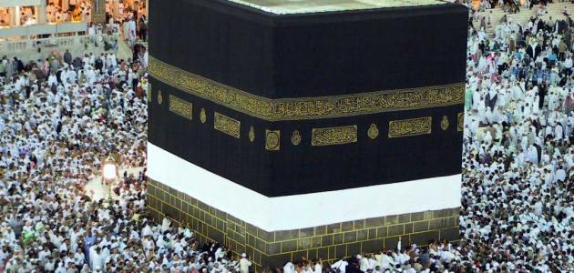 كلام جميل قصير عن مكة