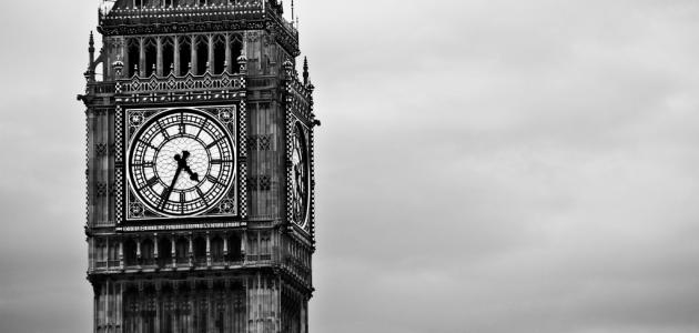 بماذا تشتهر بريطانيا