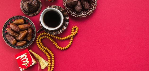 ما حكم الإفطار في رمضان