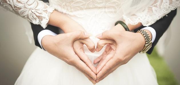ما يقال للزواج