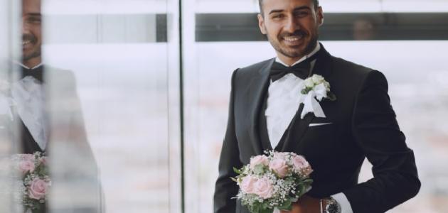 ماذا يقال للعريس