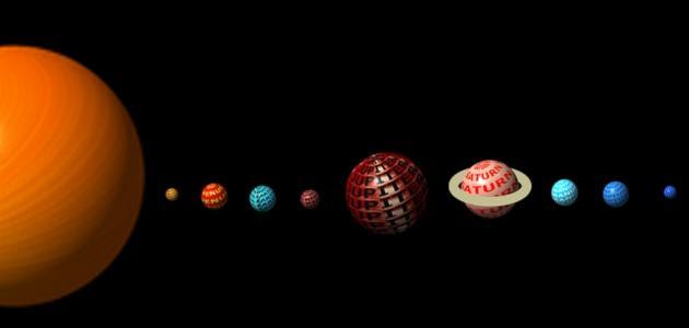 ما هي المجموعة الشمسية