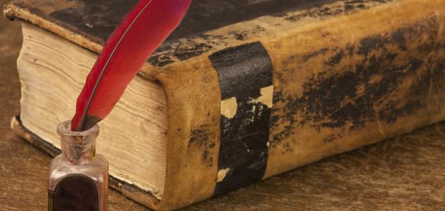 قصة قصيدة صوت صفير البلبل