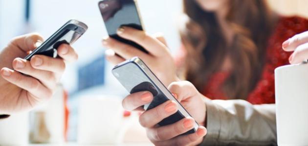 ما أهمية الهاتف في حياتنا