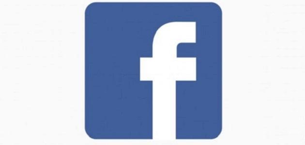 متى تأسس فيس بوك