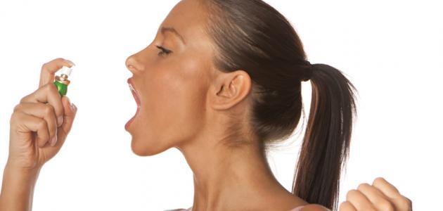 ما حل رائحة الفم الكريهة