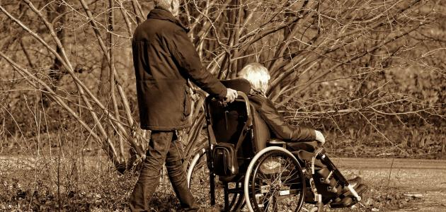 طرق التعامل مع ذوي الاحتياجات الخاصة