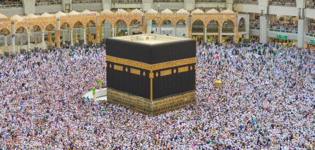 عبارات جميلة عن مكة