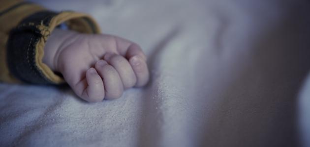 ماذا يقال للمولود الجديد