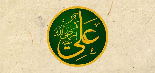 كم عدد زوجات الإمام علي عليه السلام