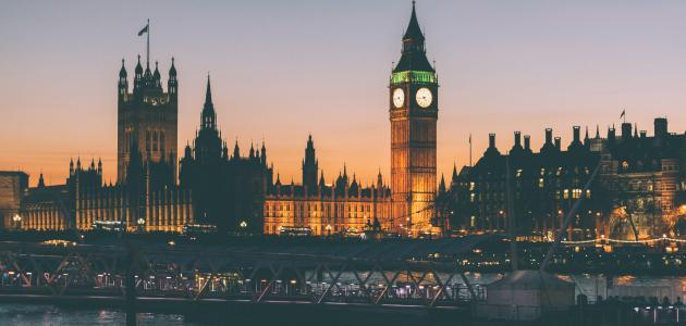 ما هي عاصمة إنجلترا
