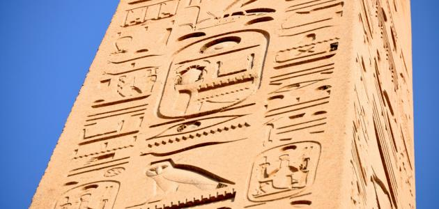 بماذا تشتهر مصر