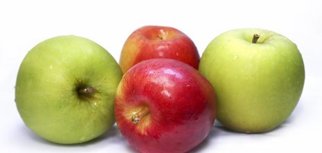 فوائد التفاح وأضراره