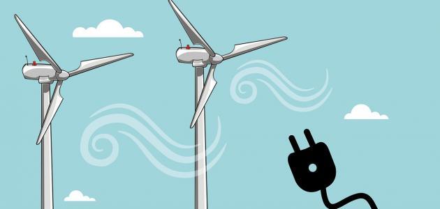 كيفية توليد الكهرباء من الرياح بطريقة بسيطة