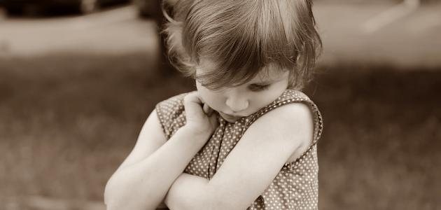 أسباب ضعف الشخصية عند الطفل