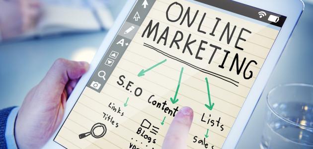 دليلك الشامل لافضل طرق البيع والشراء عن طريق الانترنت