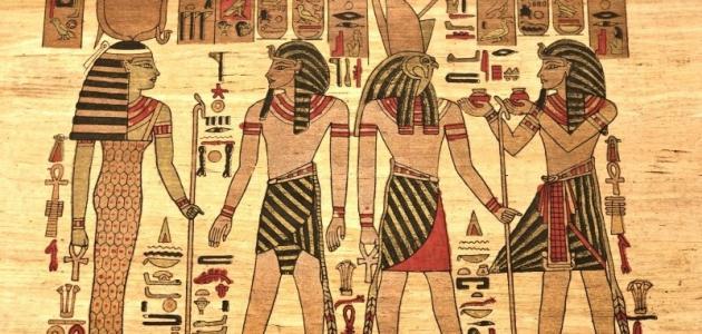 ما اسم الحضارة المصرية القديمة - موضوع