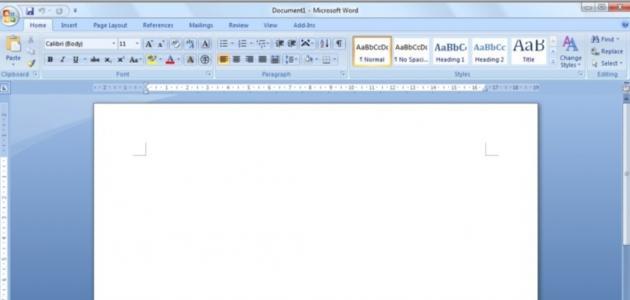 كيفية حذف صفحة من الوورد