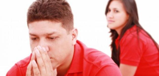 ما تتمناه الزوجة من زوجها