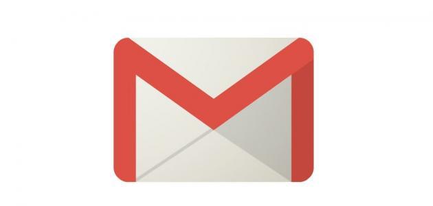 كيفية إنشاء حساب Gmail