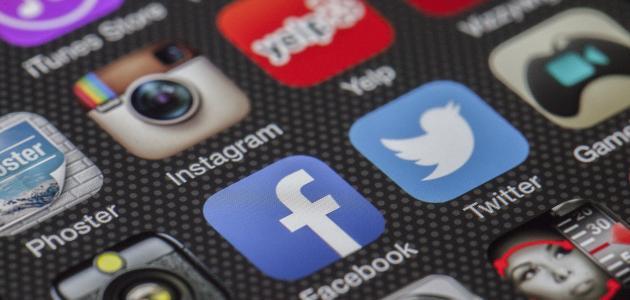 كيفية تعطيل حساب الفيس بوك مؤقتاً