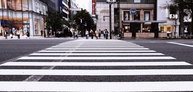 حديث عن المحافظة على نظافة الطريق