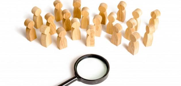 بحث عن مجالات علم الاجتماع